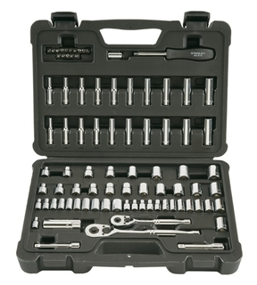 Stanley 85 Piece Socket Set - STMT71651